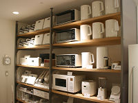 最近、無印良品で全て揃えている人が多くなってきています。家電だけではなく、家具(ソファー・ダイニング・棚等)や小物類まで幅広く、お部屋だけでなくお家全体を  ...