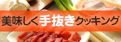 ロール キャベツ 豚 ひき肉