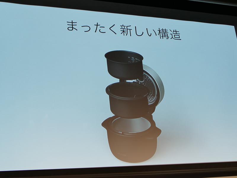 一般的な炊飯器とは異なる二層釜構造の炊飯器