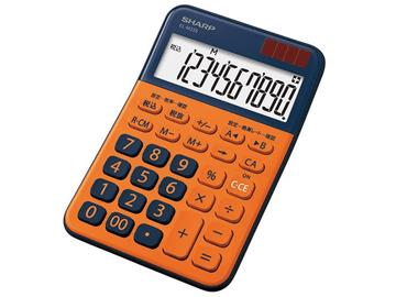 8493024f06 拡大画像] シャープ、ポップなカラーリングの「ミニナイスサイズ電卓」(2 ...