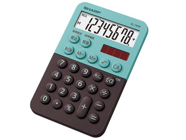 617f8be14b 拡大画像] シャープ、ポップなカラーリングの「ミニナイスサイズ電卓」(3 ...