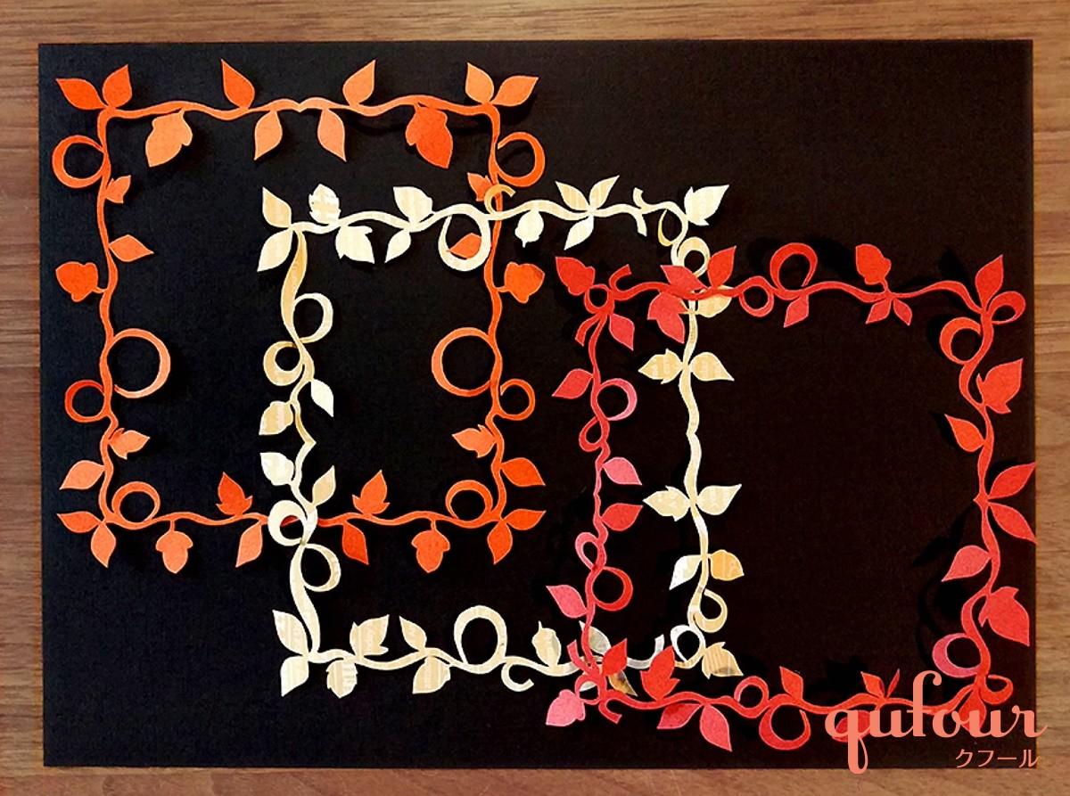 暮らし折り紙とハサミで切り絵28くるんと丸い縁取りのつる草