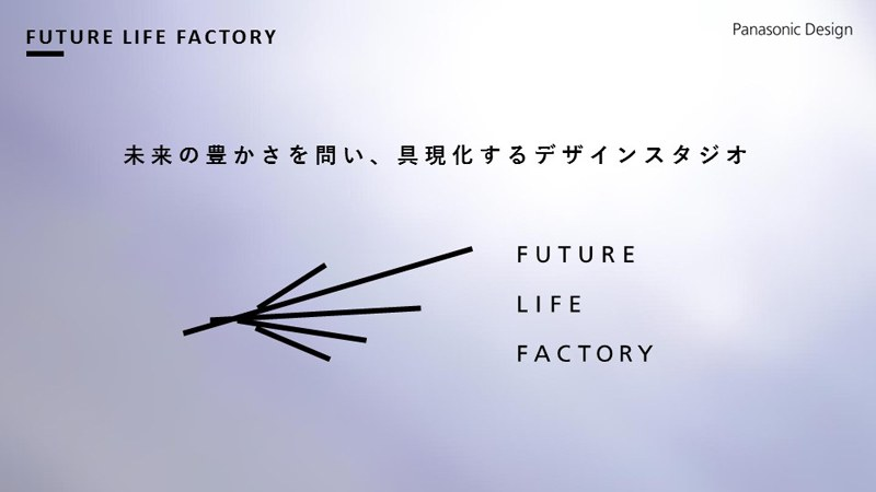 FUTURE LIFE FACTORY