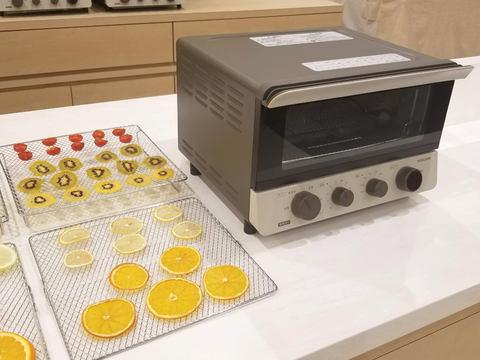 コンベクション オーブン と は