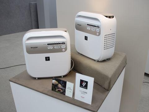 シャープ 布団 乾燥 機 2021年最新版!布団乾燥機の人気おすすめランキング10選【カラリエも...
