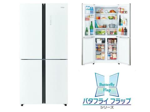 冷蔵庫 ハイアール 以下の用途の説明書 ハイアール