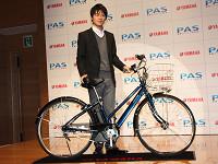 ... 電動アシスト自転車「PAS