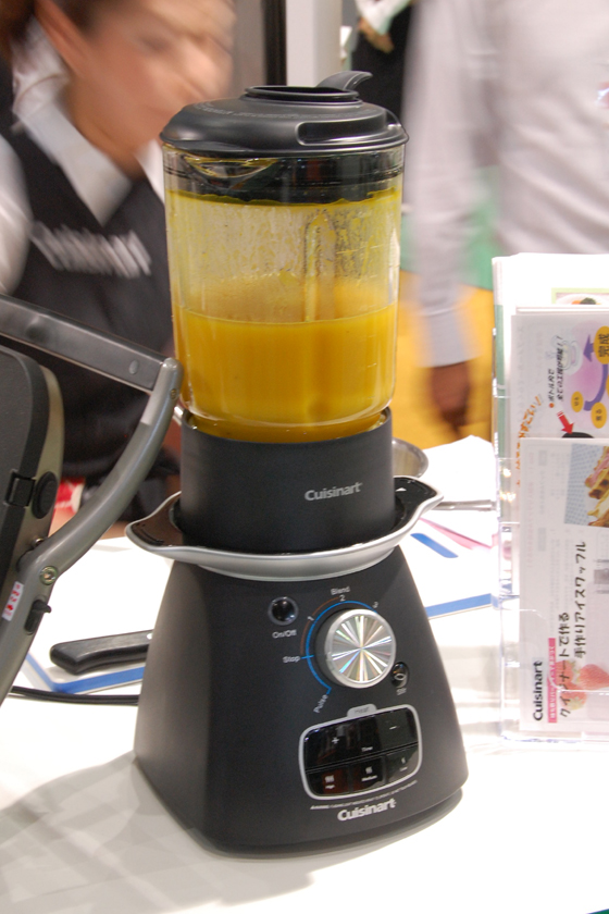 Blend and Cook Soupmaker