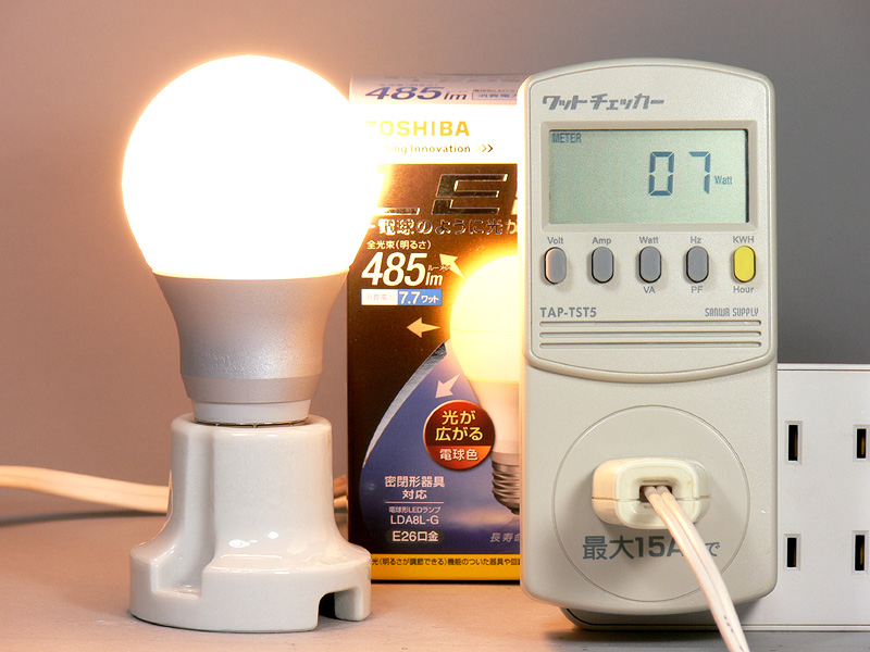 <b>【E-CORE LDA8L-G】</b><br>消費電力は7W。発光効率は69.29lm/W