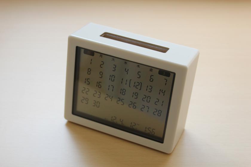 無印良品「ソーラー電波カレンダー 置時計」