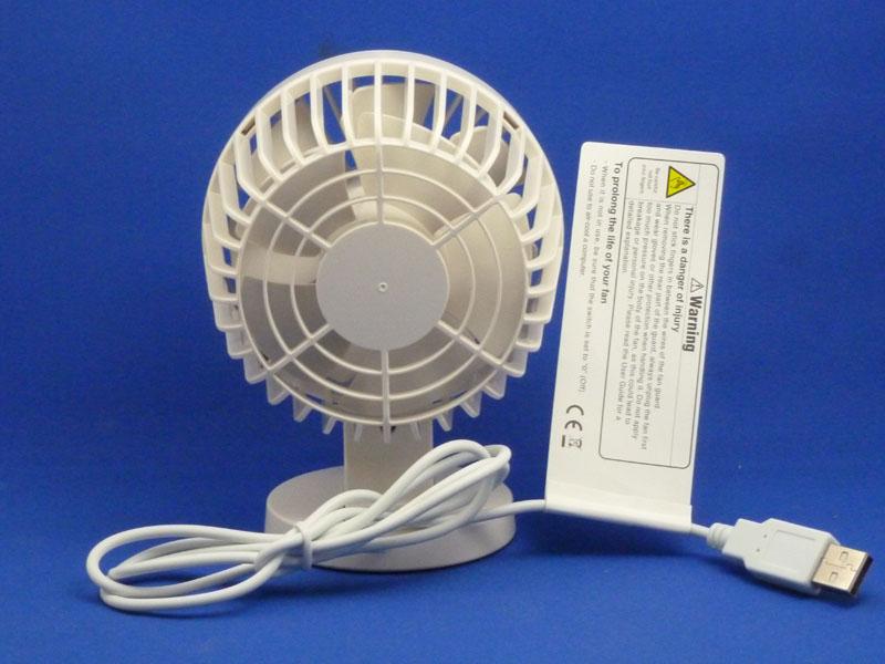 無印良品 サーキュレーター(低騒音ファン・大風量タイプ)AT-CF26R-