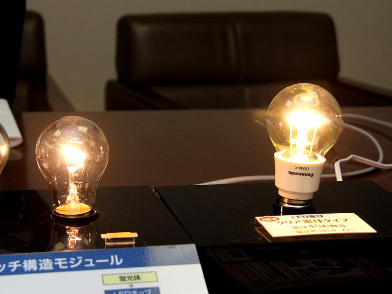 そこが知りたい家電の新技術:LED電球の明るさの単位「ルーメン」はどうやって測る?,家電Watch