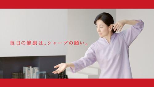 CMでヨガをする吉永小百合。