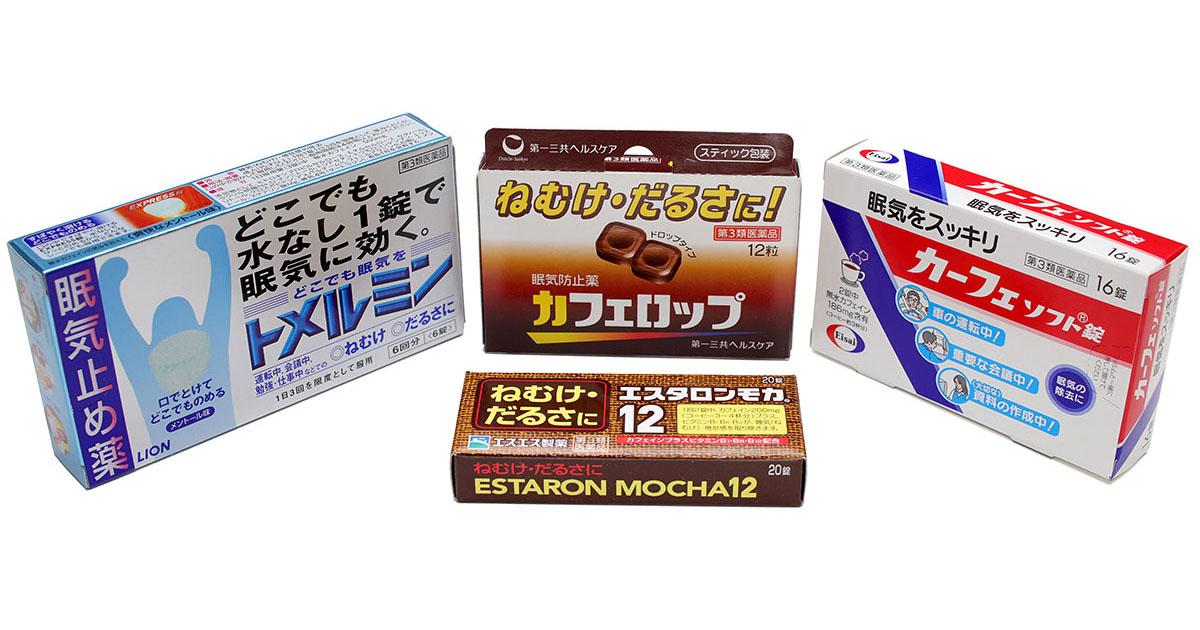 眠く 頭痛 ならない 薬 偏頭痛の薬は市販より処方箋~効かない場合は○○症かも~