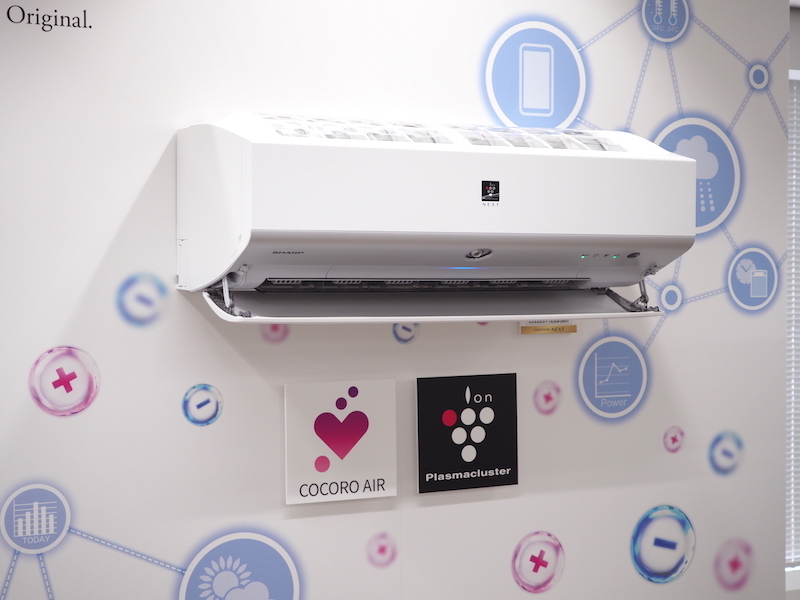 シャープ、クラウドAIが快適な睡眠環境へと導く、無線LAN内蔵のフラッグシップ・エアコン